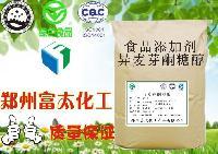 异麦芽酮糖醇生产厂家 河南郑州异麦芽酮糖醇厂家