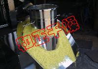 枸杞茶柠檬酸颗粒制粒设备 速溶咖啡制粒机可流水作业