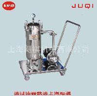 【厂家直销】电动离心泵小车过滤器 移动单