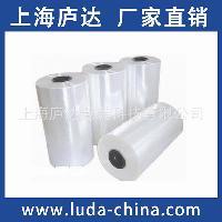 厂家直销POF热收缩膜 对折膜