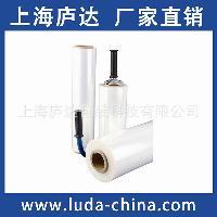 PE缠绕膜 拉伸膜 手用 50cm宽 净重3kg 高强度粘性好厂家直供