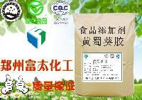 黄蜀葵胶生产厂家,黄蜀葵胶价格