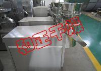 自动化食品、化工行业专用造粒机  固体饮料制粒专用设备
