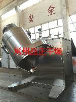 核桃粉混合设备  三维运动混合机