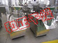 ZLB-250型旋转制粒机 制药颗粒制粒机  湿料制成颗粒