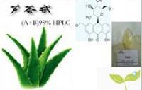 天然芦荟甙 芦荟苷 厂家直销 现货包邮