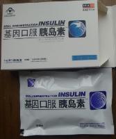 基因口服胰岛素2代胶囊价格-产品报价