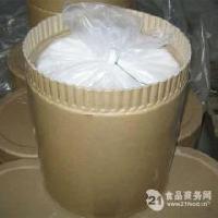 厂家直销 优质【辛葵酸甘油酯】质量保证量大从优