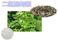 品质保证 现货包邮 藤茶提取物 二氢杨梅素 白色或类白色粉末