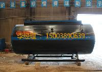 14MW燃油燃气热水锅炉耗油量耗气量是多少