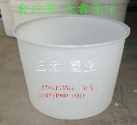600L腌制塑料桶