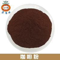 巴西咖啡粉(BS-1)