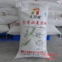 二脱小麦淀粉 质优价良 招全国各级代理