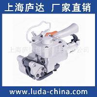 厂家直销塑钢带手持式气动打包机