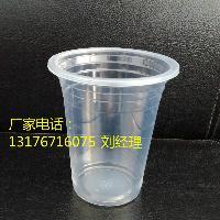 90口径一次性360ml豆浆杯
