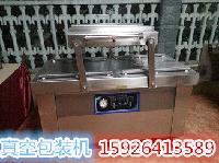 真空包装机/RL600双室真空包装机