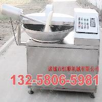 大型多功能斩拌机  肉罐头变频乳化斩拌机