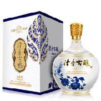【上海汾酒】批发·汾酒清香古酿代理商/量大从优·赠礼品