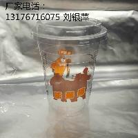1000ml爆米花塑料杯/pp高透塑料杯