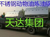 貉子油肉粉碎机生产厂家详细内容