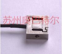 CL-BSM04 S型称重传感器 结构简单激光焊接