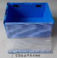 本田S903折叠周转箱