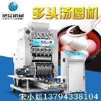 多头汤圆成型搓圆排盘机 全自动汤圆机 水晶汤圆机