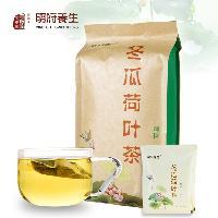 冬瓜荷叶茶决明子茶天然干荷叶大肚子茶组合花草茶袋泡茶包邮