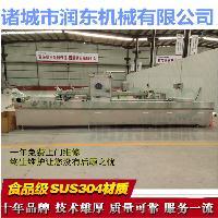 520拉伸膜藕片真空包装机厂家