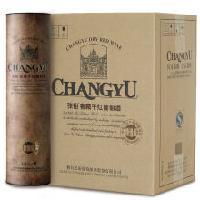 张裕烟台葡萄酒专卖【张裕解百纳窖藏价格】总经销