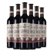 张裕红酒代理商【解百纳特选级批发】张裕官方网