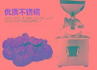供应淀粉结块打粉机-食品不锈钢卫生级万能粉碎机-烘干香精打碎机