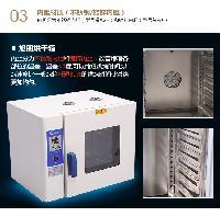 小型杂粮药材烘干机/香菇烘干机/小鱼小虾烘干机
