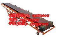 多用型粮食皮带输送机 装车专用上料皮带机