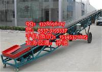 升降式沙子输送机 防滑槽型物料输送机