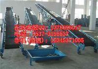 12米长圆管支架皮带机 槽式爬坡上料输送机