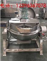 红薯豌豆绿豆荞麦凉粉制作机器,焖子熬制锅