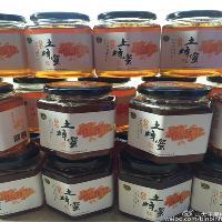 秦岭深山纯天然原生态农家自产野生土蜂蜜
