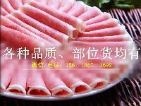 批发羊肉卷 火锅店专用 肥羊肉片 涮肉专用