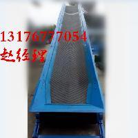 集装箱装卸输送机_升降皮带输送设备
