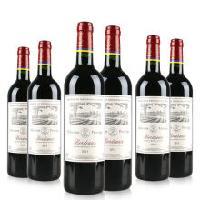 拉菲红酒批发+拉菲尚品波尔多价格+大量优惠
