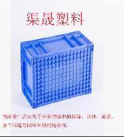 本田HP-3B非折叠型周转箱