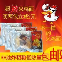 韩国口味金鹤川鸡西火鸡面拌面非油炸