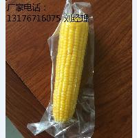 耐高温蒸煮玉米真空袋