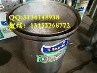 玉米烤酒机烧酒机价格咨询 带技术酿酒设备