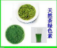 茶绿色素 食用茶绿色素 着色剂 、护色剂