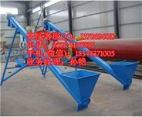 高效率干粉绞龙提升机 螺旋粉料提升机