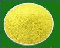 橘黄色素 食用橘黄 着色剂 护色剂