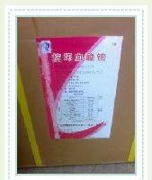 防腐剂异vc钠(D-异抗坏血酸钠)异vc钠(D-异抗坏血酸钠)总代理