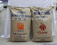 韩国幼砂糖市场价格_韩国希杰*制糖厂家批发价格